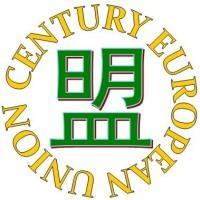 东莞市世纪欧盟有限公司