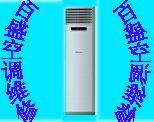 杭州LG空调维修公司