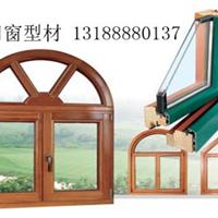 山东德元(木业)装饰工程有限公司