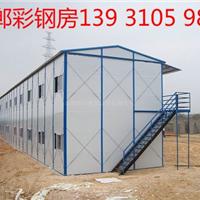 邯郸市通盛彩钢压型板材有限公司