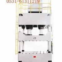 供应压力机-油压机-三梁四柱液压机