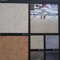LG福耐石塑地板