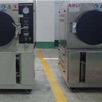 供应半导体 PCT高压加速老化试验箱