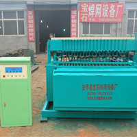 供应宝石煤矿支护网排焊机
