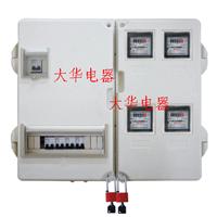供应电能计量箱smc户外新型材质