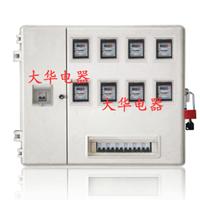 供应pc聚碳酸酯电表箱型号