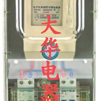 供应pc透明电表箱型号尺寸