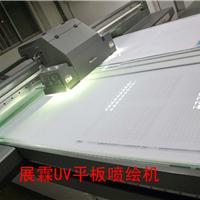 UV平板喷绘玻璃加工
