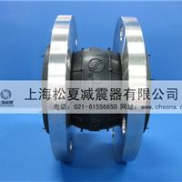 供食品级橡胶接头|氟橡胶接头|上海松夏专业氟橡胶接头