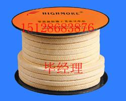 芳纶盘根/进口芳纶盘根型号/芳纶盘根价格/芳纶盘根厂家