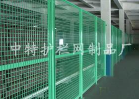 供应室内仓库隔离网,室内仓库隔离栅价格