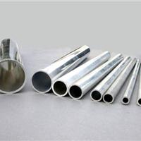 6061-O铝卷厂商