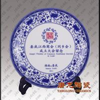 陶瓷纪念盘,校庆礼品纪念盘,青花瓷赏盘,