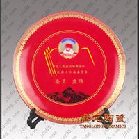 供应陶瓷纪念盘,陶瓷赏盘