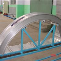 铝型材折弯、拉弯、滚弯、压弯加工