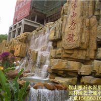 供应假山塑石水泥雕塑施工