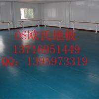 供应机器舞舞蹈地板 肚皮舞舞蹈地胶 爵士舞舞蹈地板价格