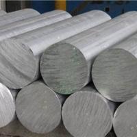 AlZnMgCu0.5铝板