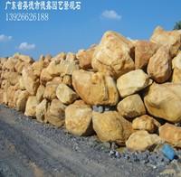 供应广东景观石、风水石、黄水石