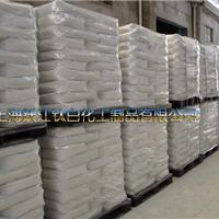 供应硫化锌含量30%的立德粉