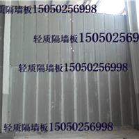 轻质隔墙板,GRC隔墙板, GRC隔墙板销售