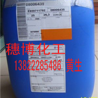 德国迪高(TEGO)分散剂