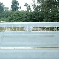 四川力达供应仿木花箱/文化石/铸造石栏杆/护栏