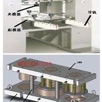 供应压力机-模具快换系统