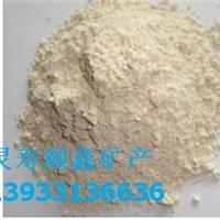 供应山西煤矿专用生石灰石粉325目400目氧化钙粉脱硫剂