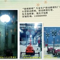 【特价】小型移动照明车-全方位移动照明灯塔