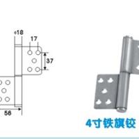 广东供应4寸防火合页,防火门专用合页【邦得尔金属制品厂】