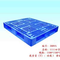供应漳州塑料栈板、泉州塑料垫板、莆田塑料托盘