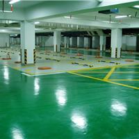 供应环氧地坪漆,环氧自流平地坪漆施工推荐汉耐迪