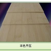 供应天然竹板,原色竹板,工艺竹板,家具竹板