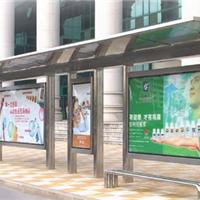 供应广州松朗绿宝佳固PC耐力板PC阳光板