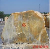 供应66号广东大型黄蜡石、文化石、刻字石
