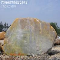 广东优质景观黄蜡石、广东天然大型刻字石、文化石报价