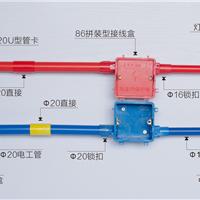供应彩色PVC电工管及管件