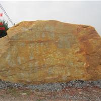 供应鄂尔多斯景观石_刻字石_大型景观石