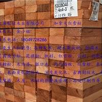 供应赤松防腐木、樟子松防腐木、加拿大红雪松