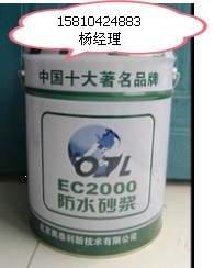 供应北京改性环氧胶泥厂家,A级环氧树脂胶价格报价