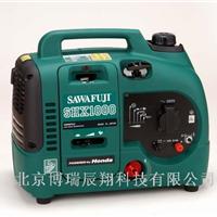 供应原装日本泽藤本田SAWAFUJI汽油发电机SHX1000