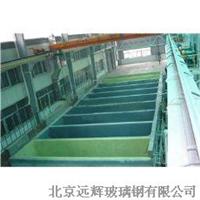北京三布五涂玻璃钢防腐工程瓷釉涂刷工程