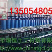 供应土工格栅|钢塑格栅|玻纤格栅50KN
