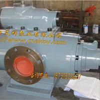 SNH940R46U12.1W25三螺杆泵〈想起艾科泵业〉