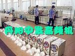 丹阳市中发电子有限公司