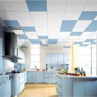 供应铝扣板|方形扣板|铝方形扣板|铝方形冲孔天花