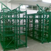 供应安徽模具架,合肥标准模具架,湖北3格4层模具架,模具货架