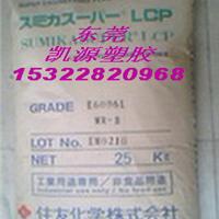 供应LCP+30GF☆ E6006 € E5006