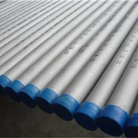 供应304不锈钢管价格,304不锈钢管现货价格